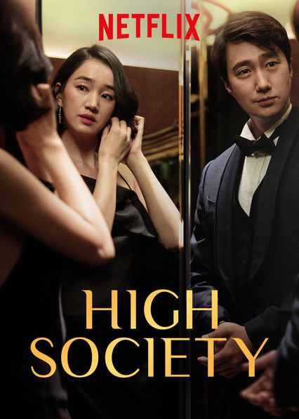 High Society 2018 KOREAN 720p HDRip 800MB x264-GalaxyRG
