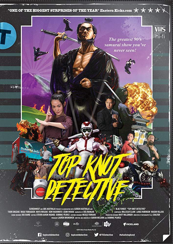 Top Knot Detective 2017 720p BluRay H264 AAC-RARBG