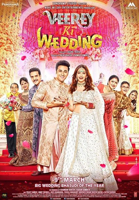 Veerey Ki Wedding 2018 Hindi 720p WEB-DL x264 ESub MW