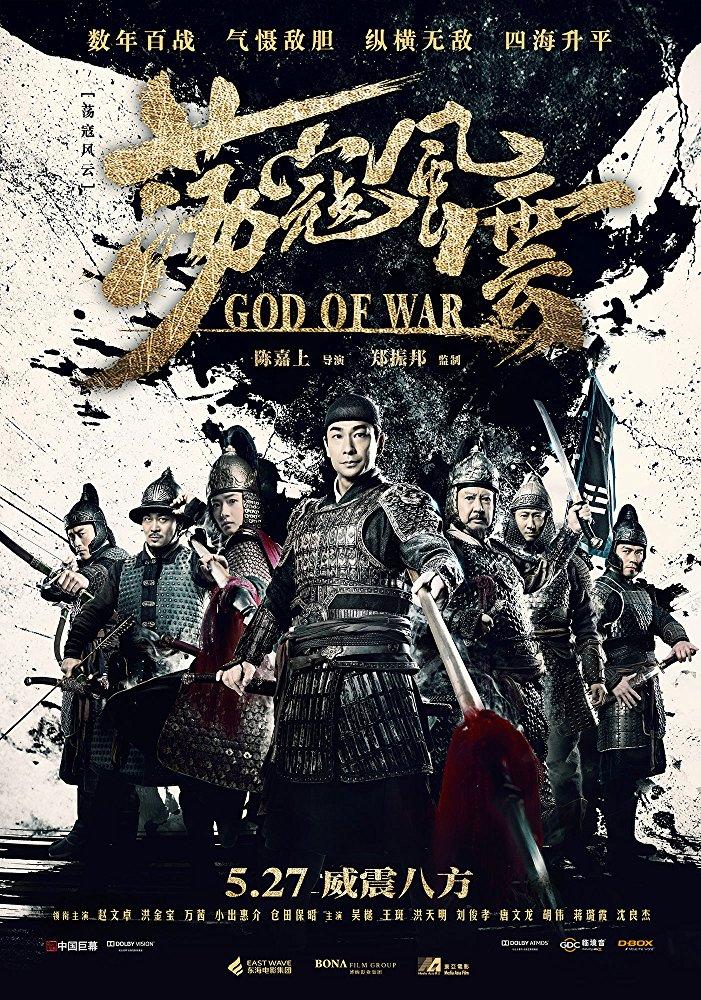 God of War 2017 [BluRay] [1080p] YIFY