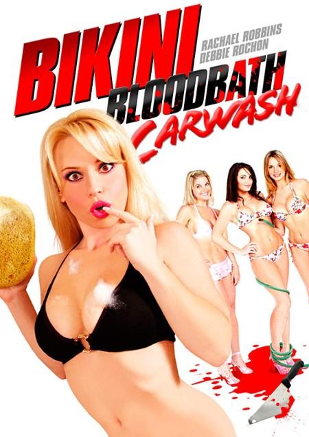 Bikini Bloodbath Car Wash 2008 WEBRip x264-ASSOCiATErarbg