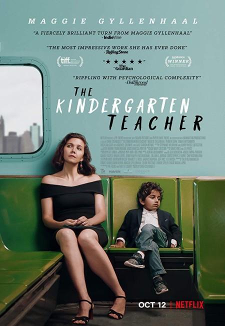 The Kindergarten Teacher (2018) BDRip 1 42Gb MegaPeer