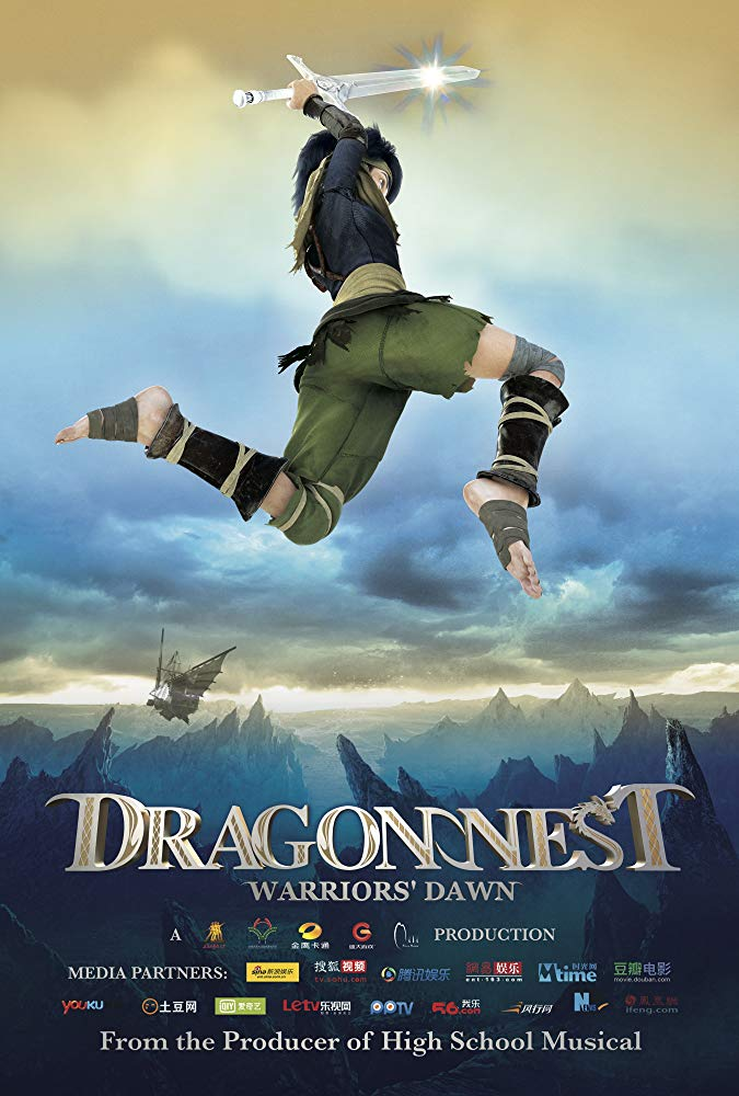 Dragon Nest Warriors Dawn 2013 BRRip XviD MP3-XVID