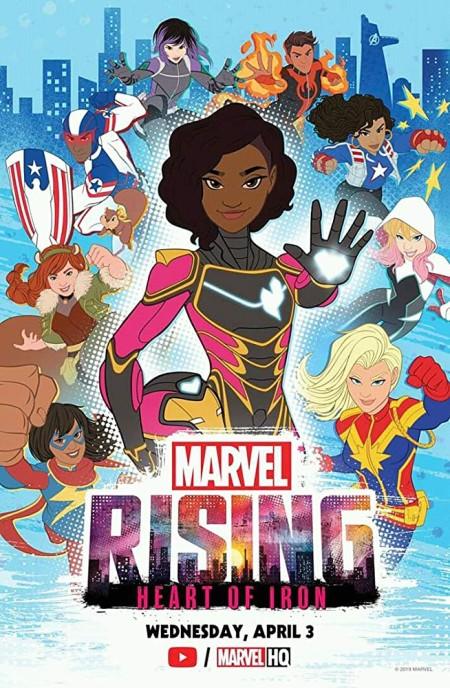 Marvel Rising Heart of Iron 2019 720p HULU WEB DL x264