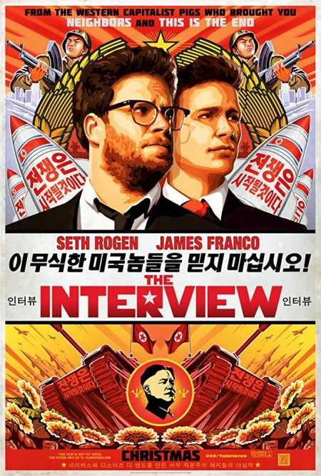 The Interview (2014) 1080p x265 HEVC 10bit BluRay AAC 5 1 Prof mkv