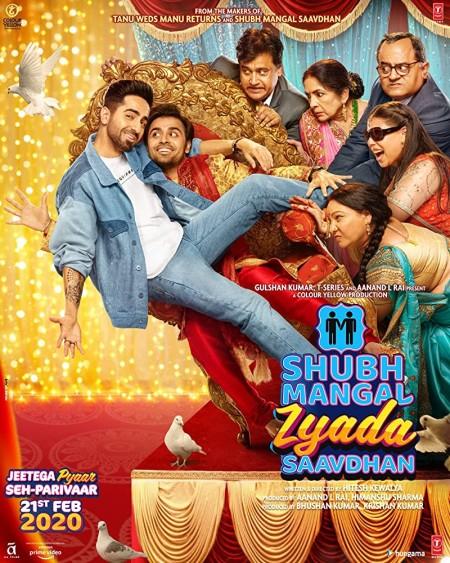 Shubh Mangal Zyada Saavdhan 2020 Hindi 1080p AMZN WEBRip x264 DD 5 1 ESubs  ...