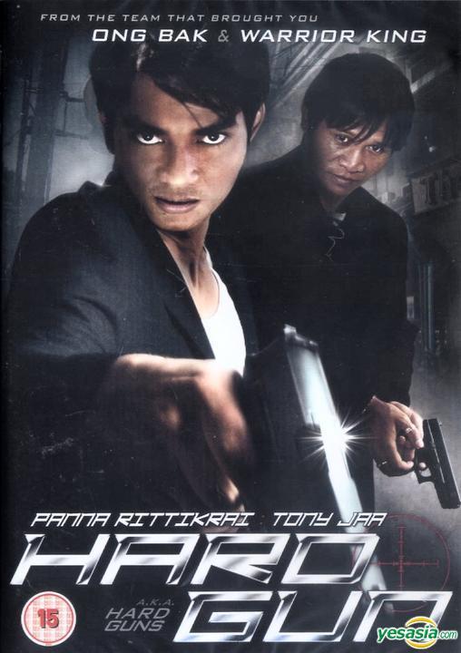 Hard Gun 1996 THAI BRRip XviD MP3-VXT
