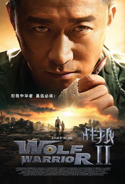 Wolf Warrior 2 2017 [720p] [BluRay] YIFY