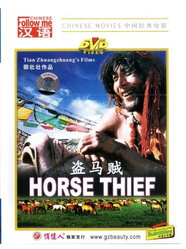 The Horse Thief (1986) [720p] [BluRay] [YTS MX]