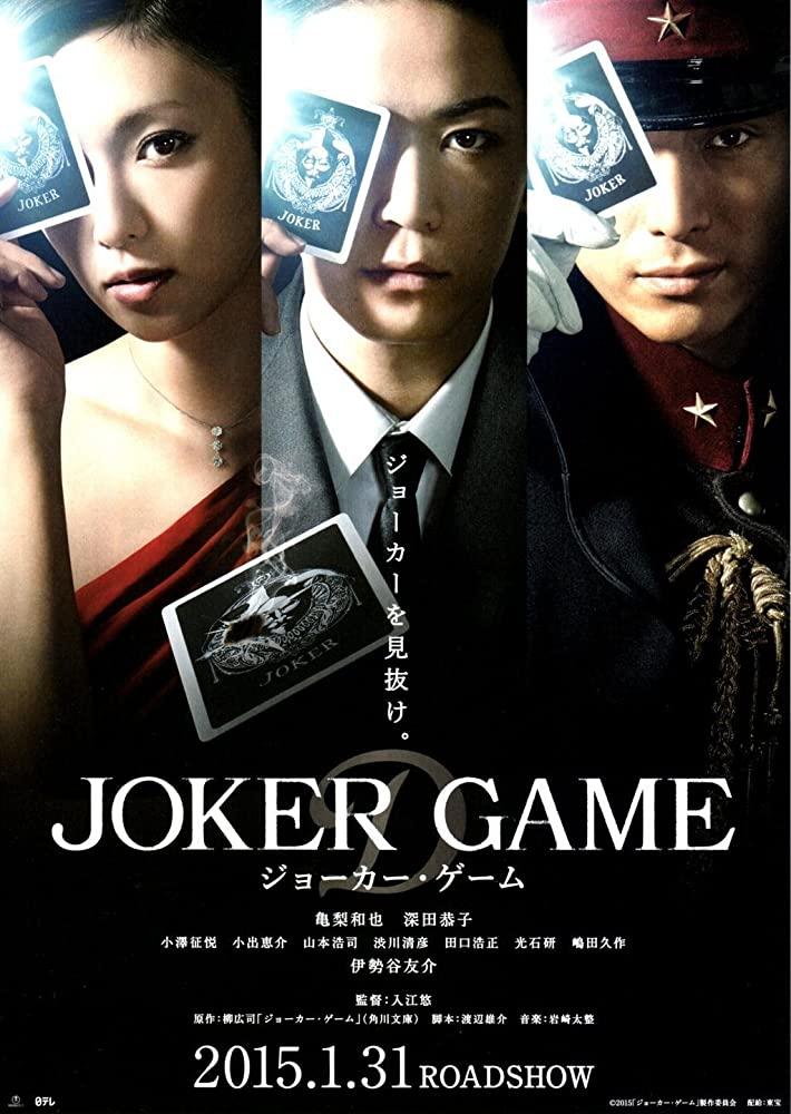 Joker Game 2015 [720p] [BluRay] YIFY