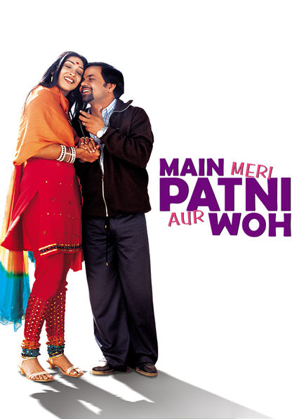 Main Meri Patni Aur Woh (2005) Hindi 720p HDRip x264 980MB-DLW