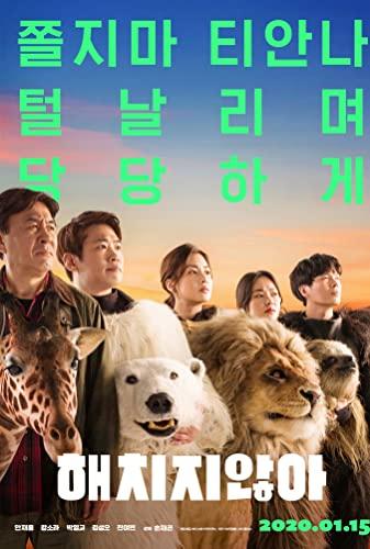 Secret Zoo 2020 KOREAN 720p BluRay H264 AAC-VXT