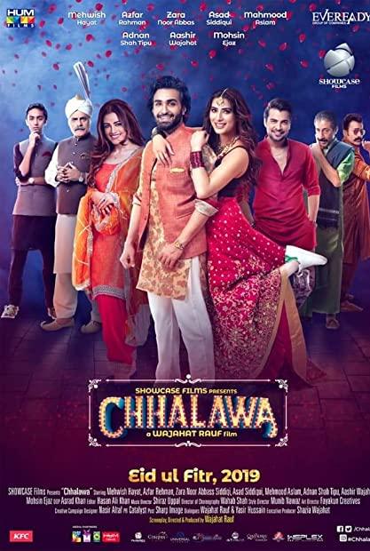 Chhalawa (2019) Urdu (1080p WEBRip x265 HEVC 10bit DD 2 0 ESub) - Musafirbo ...
