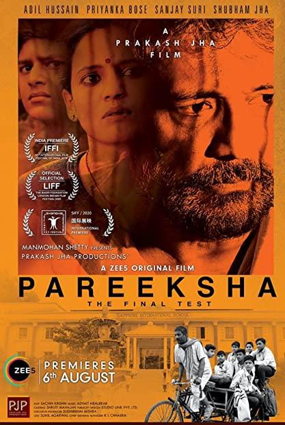 Pareeksha 2020 Hindi 1080p WEBRip x264 AAC ESubs - LOKiHD - Telly